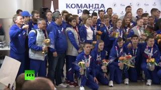 Возвращение юношеской олимпийской сборной из Буэнос-Айреса