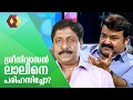I have no enmity against Sreenivasan: Mohanlal