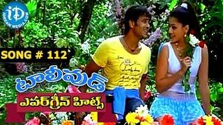 Laali Paaduthunnadi Video Song  - Jhummandi Naadam