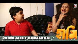 BHAIJAAN FAN | MIMI MEETS BHAIJAAN | HAAMI BHUTU BHAIJAAN SONG | BENGALI FILM  | TRAILER COMING SOON