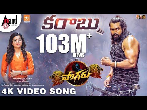 Pogaru   Karabuu   Telugu Video Song  Dhruva Sarja  Rashmika Mandanna  Nanda Kishore  Chandan Shetty