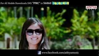 Kannule Kalisenule Song-Prematho Cheppana