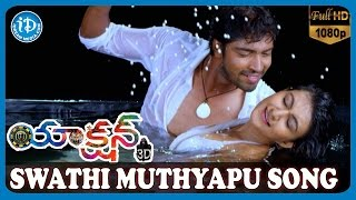 Swathi Muthyapu Jallulalo Video Song - Action 3D Movie