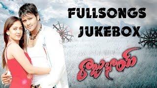 Raju Bhai Movie Full Songs || Jukebox