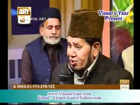 URDU NAAT(Teri Kia Baat Hai)AKHTAR QURESHI IN QTV.BY  Naat E Habib