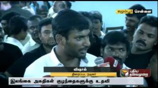 Watch Actor Vishal extends a helping hand to children in Srilankan refugee camps Red Pix tv Kollywood News 29/Aug/2015 online