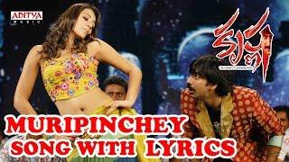 Muripinchey Maina Full Song With Lyrics - Krishna