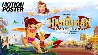 Hanuman Da Damdaar - Motion Poster