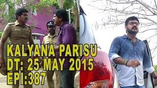 Kalyana Parisu 25-05-2015 Suntv Serial | Watch Sun Tv Kalyana Parisu Serial May 25, 2015
