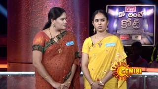 Jagapathi Babu's Ko Ante Koti – 1 Crore Game Show on 05-04-2012 (Apr-05) Gemini TV