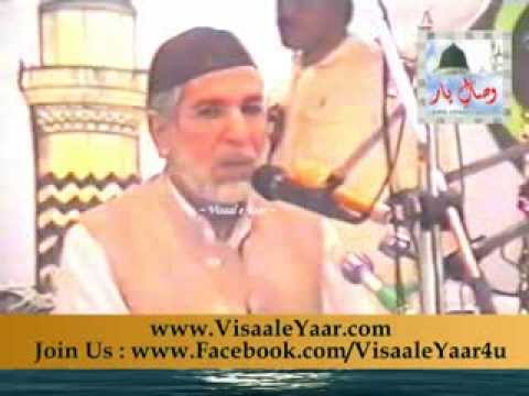 PUNJABI NAAT( Aaja Thori Der Lai)ABDUL SATTAR NIAZI.BY Naat E Habib