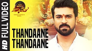 Thandaane Thandaane Full Video Song | Vinaya Vidheya Rama