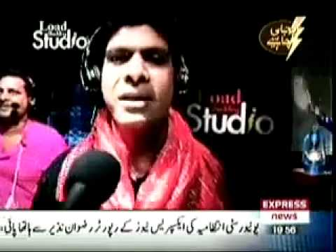 Mere mulk di bijli ji coke studio Load Shedding song -bannu load shedding.FLV