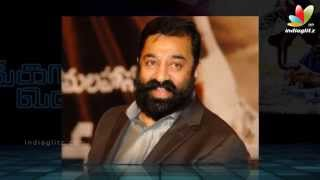 Watch Trisha clashes with Kamal | Thoongavanam First Look Launch  Red Pix tv Kollywood News 26/May/2015 online