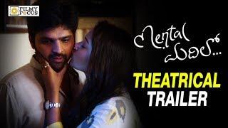 Mental Madilo Movie Theatrical Trailer    Sree Vishnu, Nivetha - Filmyfocus.com