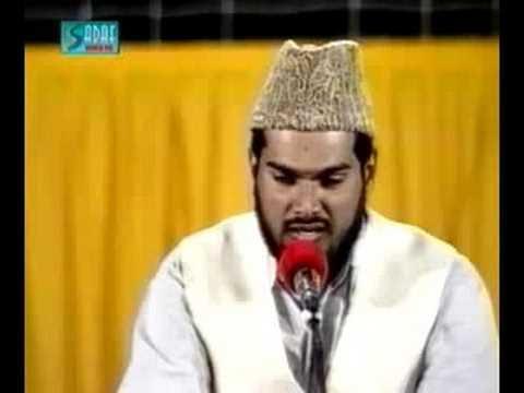 PUNJABI NAAT(Allah De Habib)SYED KHALID HUSSAIN.BY   Naat E Habib
