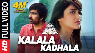 Kalala Kadhala Full Video Song | Amar Akbar Anthony