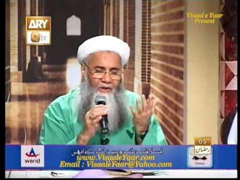 URDU NAAT( Hamara Nabi)ABDUL RAUF RUFI IN QTV.BY   Naat E Habib
