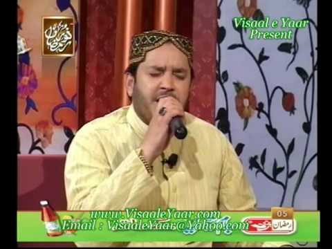 Saif Ul malook(Shahbaz Qamar Fareedi)Punjabi Arifana Kalam.By Visaal -o2MaB7exUdA