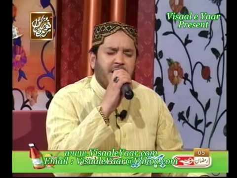 Saif Ul malook(Shahbaz Qamar Fareedi)Punjabi Arifana Kalam.By Visaal -o2MaB7exUdA