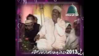 NEW NAAT- Rafiq Zia ( Anwaar Ki Barsaat ) gojra