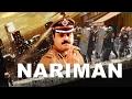 NARIMAN | ENGLISH DUBBED MOVIE | SURESH GOPI