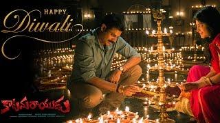 Special Diwali Wishes - Katamarayudu