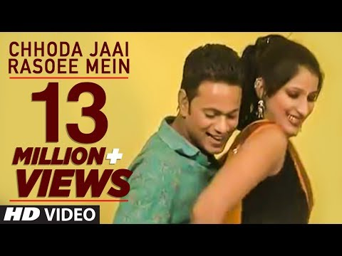 Mazaa Bas Raat Mein Aave - Bhojpuri Video Song | Munia Dot Com