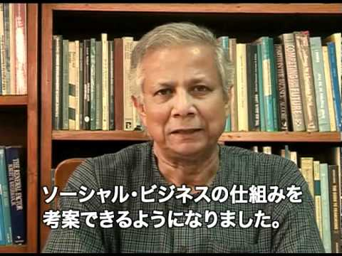 TEDxEarthquake9.0 - Muhammad Yunus - Special message to Japan