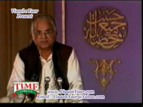 Urdu Naat(Ya Rahmatallil Alamen)Muzaffar Warsi.By  Naat E Habib
