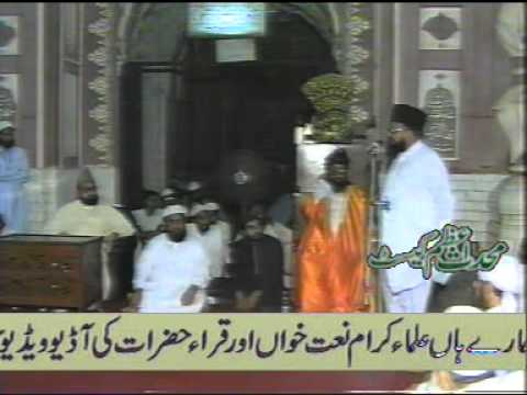 Syed Shabbir Hussain Shah - Last speech at Gulistan-e-Muhaddith-e-Azam Pakistan July 13, 2010- Pt 2