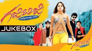 Gajibiji Telugu Movie Songs Jukebox