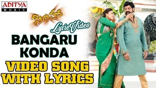 Bangarukonda Song With lyrics | Simha