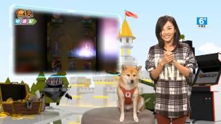 大家好 我是Q將 今天要來和大家介紹的是詢問度Top1的《精靈契約》,這是一款以寵物養成培育為主,結合副本劇情探險,與PK競技元素的輕鬆休閒手機遊戲。在遊戲中,玩家將扮演一名寵物訓練師,肩負訓練寵物的重責大任,並與寵物一起作戰成長,踏上豐富有趣的冒險旅程。玩家將從獲取精靈、訓練強化、到形態突破進化轉生,甚至可以與好友的精靈進行基因融合、進而培育終極華麗的神級精靈。在遊戲中將有多達上百種逗趣可愛的精靈寵物等著玩家收集培養,就像Q將會說話一樣,每隻寵物都有獨特的個性與不同的天賦與技能。..