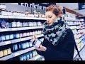 О ШВЕДСКОЙ ЕДЕ // как выглядит супермаркет в Швеции