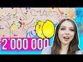 DRAW MY LIFE - Afinka DIY - На канале 2 000 000 🐞 Afinka