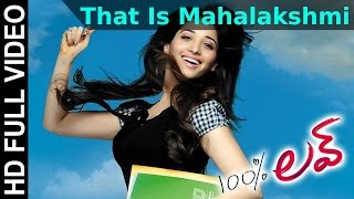 That Is Mahalakshmi Song - 100 % Love Movie