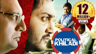Political Khiladi (KO 2) 2017 Latest South Indian Full Hindi Dubbed Movie  Bobby Simha, Prakash Raj
