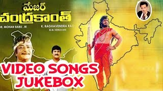 Major Chandrakanth Movie Full Video songs Jukebox