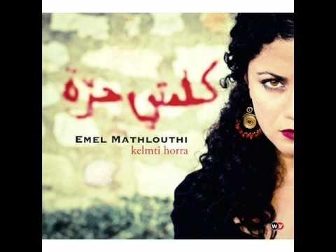 Emel+mathlouthi+wiki
