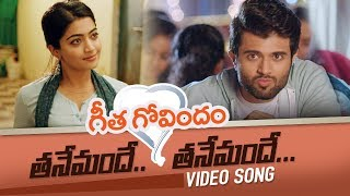 Tanemandhe Tanemandhe Video Song - Geetha Govindam