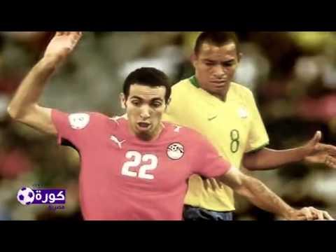 شاهد لماذا ابو تريكة اصبح اسطورة الكرة المصرية الحديثة
