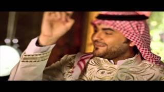 أشوفك بالصيف جديد محمد الزيلعي 2011