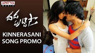 Dhada Puttistha - Kinnerasani Promo Song