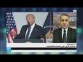 واشنطن.. ما مخرجات اجتماع أعضاء التحالف الدولي لمحاربة تنظيم -الدولة الإسلامية-؟