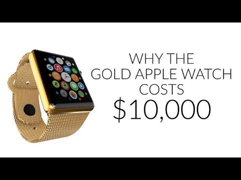 شاهد بالفيديو: سبب ارتفاع سعر ساعة آبل الذهبية؟