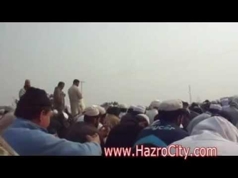 Dua by Haji Abdul Wahab Sahib, Salaana Tablighi Ijtimah, Raiwind (Pakistan)