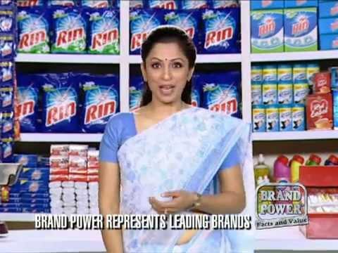 Brand Power Rin Powder Hindi 30 sec TVC