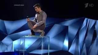 Фарид Мамедов - Hold Me (Eurovision 2013, Final, Azerbaijan) (Евровидение 2013, Финал, Азербайджан) (HDTVRip)