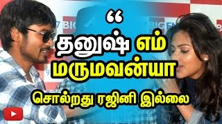 Dhanush Changed His Father in Law - No More Rajinikanth? Kollywood News 23-09-2016 online Dhanush Changed His Father in Law - No More Rajinikanth? Red Pix TV Kollywood News